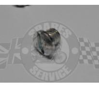 Fork slider drain screw