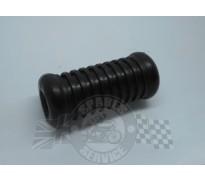 Kickstart rubber